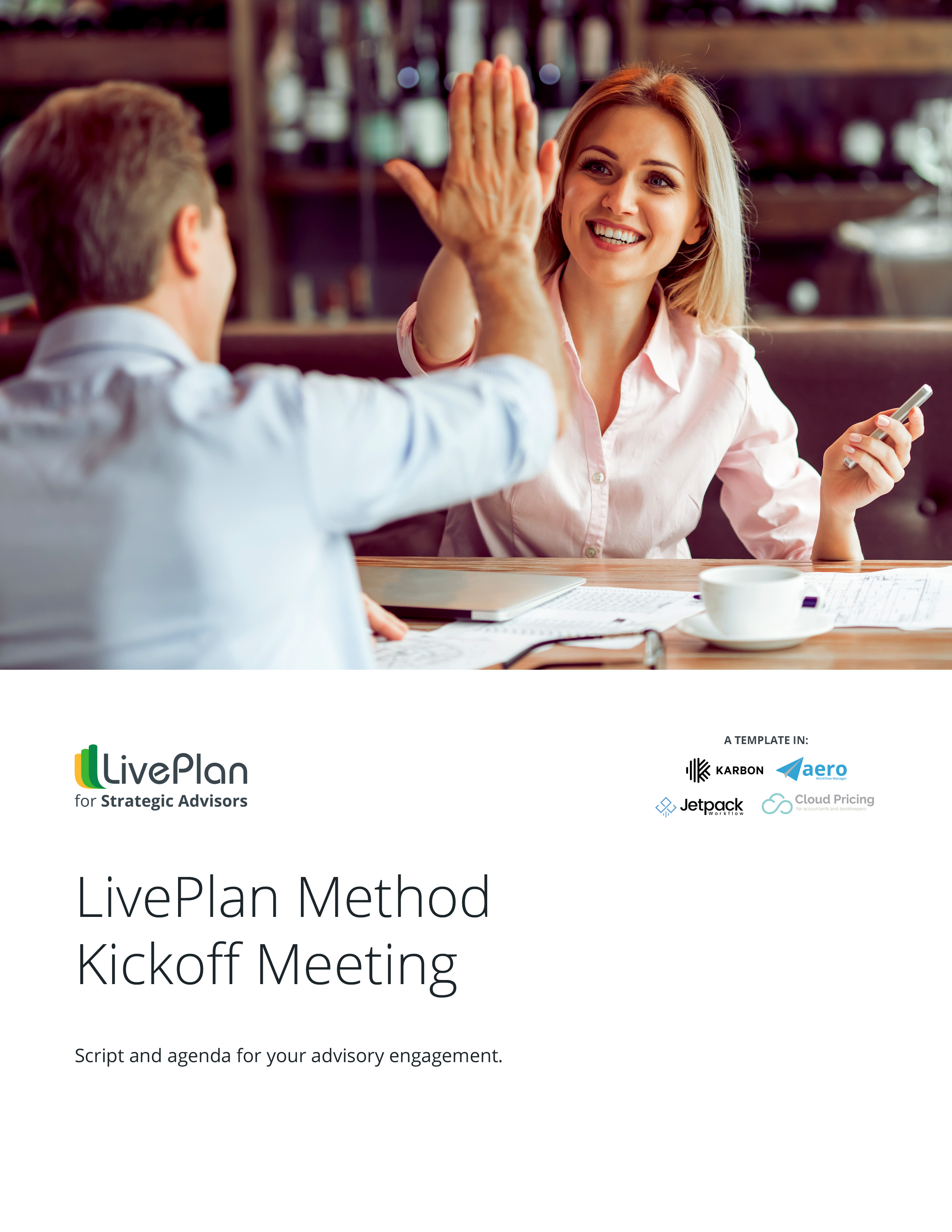 LivePlan_method_kickoff.jpg